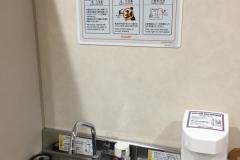 女満別空港(1F)の授乳室・オムツ替え台情報