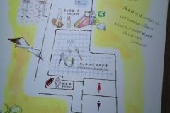 上里カンターレ(2F)の授乳室・オムツ替え台情報