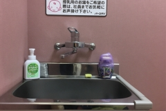 バースデイ原尾島店の授乳室・オムツ替え台情報