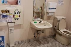 ウエルシア 三島加茂川店(1F)のオムツ替え台情報