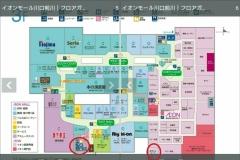 イオンモール川口前川(3階 赤ちゃん休憩室)の授乳室・オムツ替え台情報