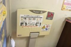 三咲児童ホーム(1F)の授乳室・オムツ替え台情報
