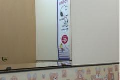 トイザらス名古屋みなと店(2F)の授乳室・オムツ替え台情報
