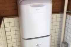 福満公園(屋外トイレ)のオムツ替え台情報