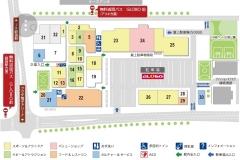 グローボ蘇我店(1F)の授乳室・オムツ替え台情報