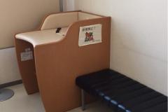 台東区立くらまえオレンジ図書館(6階)の授乳室・オムツ替え台情報