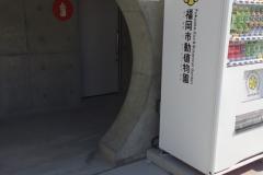福岡市動物園エントランスの授乳室情報