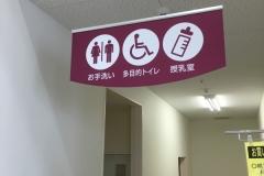ヤマザワ吉岡店の授乳室・オムツ替え台情報