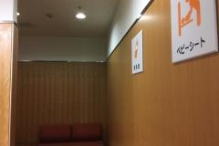 福岡国際センター(1F)の授乳室・オムツ替え台情報