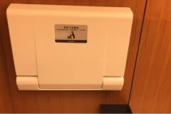 オークラ東京(5F(LB))のオムツ替え台情報