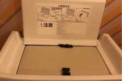 bills Osaka(7F)のオムツ替え台情報