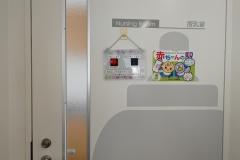 コムナーレ(市民活動サポートセンター)(9階)の授乳室・オムツ替え台情報