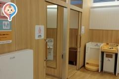 成田空港第一ターミナル1階北ウィング(1F)の授乳室・オムツ替え台情報