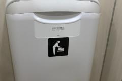 DCMダイキ株式会社 宇品店(西松屋側)(1F)のオムツ替え台情報