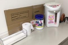 姫路市立水族館の授乳室・オムツ替え台情報