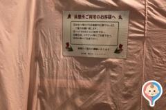 道の駅 鴨川オーシャンパーク展望テラスの授乳室・オムツ替え台情報
