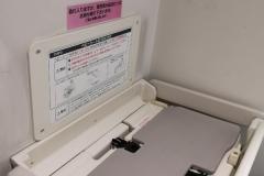 ドコモショップ阿佐ヶ谷店(1F)のオムツ替え台情報