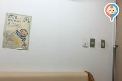 港区みなと保健所(2F)の授乳室・オムツ替え台情報
