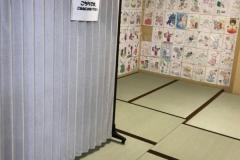日本一のだがし売り場(1F)のオムツ替え台情報