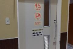 マーケットシティ桐生(1F)のオムツ替え台情報