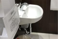 マックスバリュ湯河原店のオムツ替え台情報