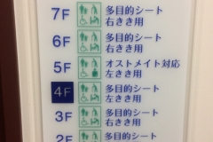新宿区役所 戸塚特別出張所(4F)の授乳室・オムツ替え台情報