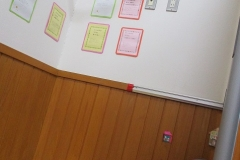 八幡子育て支援センター(八幡保育園)の授乳室・オムツ替え台情報