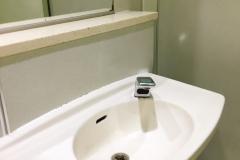 淵野辺駅(2F 改札内 多機能トイレ)のオムツ替え台情報