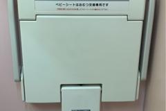 ヤオコー 草加原町店(1F)のオムツ替え台情報