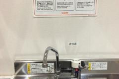 ガーデンモール木津川店(2F)の授乳室・オムツ替え台情報