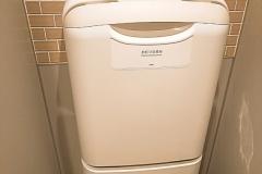 こかげテラス女子トイレ(1F)のオムツ替え台情報