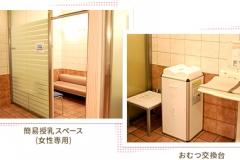 りんくうプレミアム・アウトレット(1階 メインサイド 女性トイレ内)の授乳室・オムツ替え台情報