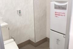 ハローデイ南熊本店(1F)