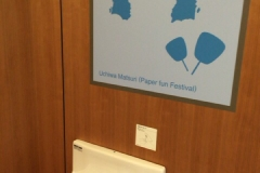 熊谷駅(1F 新幹線構内  ベビー休憩室)の授乳室・オムツ替え台情報