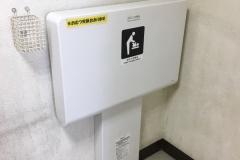ゆめタウン 安古市店(2F)の授乳室・オムツ替え台情報