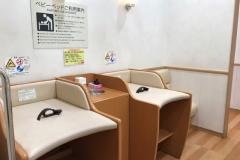 フレル・ウィズ自由が丘(3階)の授乳室・オムツ替え台情報