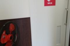 スーパービバホーム鴻巣店(1F)の授乳室・オムツ替え台情報