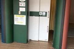 横須賀PA 下りのオムツ替え台情報