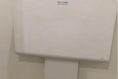 FT 吉川美南店(1F)のオムツ替え台情報