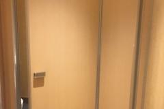 築地すし好 築地四丁目店(1F)のオムツ替え台情報