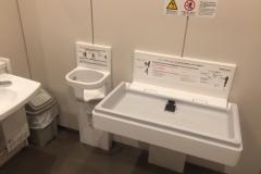 豊島区役所(5F 多目的トイレ)のオムツ替え台情報