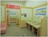 イオン高知店(2F)の授乳室・オムツ替え台情報
