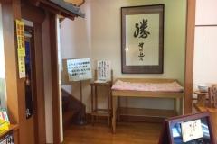 大澤屋第一店舗(1F)のオムツ替え台情報
