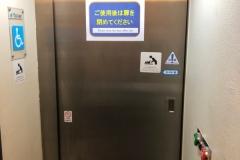 表参道新潟館ネスパス(1F)のオムツ替え台情報