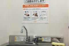 ホームプラザナフコ滋賀大津店(1F)の授乳室・オムツ替え台情報