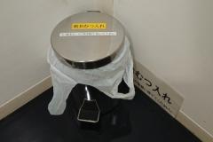 横須賀美術館(1F)の授乳室・オムツ替え台情報