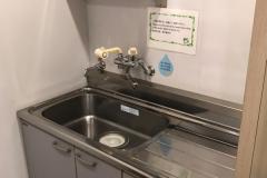 北九州空港(国内線搭乗待合室)の授乳室・オムツ替え台情報