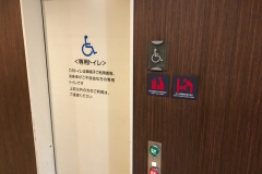 東京ドームホテル(1F 多目的トイレ内)のオムツ替え台情報