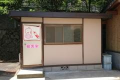 長野市茶臼山動物園の授乳室・オムツ替え台情報