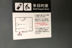 金沢駅(新幹線改札内)(1F)の授乳室・オムツ替え台情報